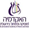 The Jerusalem Academy of Music and Dance's Official Logo/Seal