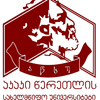 Akaki Tsereteli State University's Official Logo/Seal