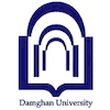 Damghan University's Official Logo/Seal