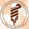 Jahrom University of Medical Sciences Logo or Seal
