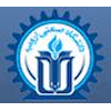 Urmia University of Technology Logo or Seal
