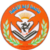 Irbid National University's Official Logo/Seal