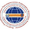 Academy of Public Administration under the President of the Kyrgyz Republic's Official Logo/Seal