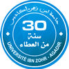 Université Ibn Zohr Logo or Seal