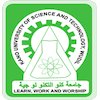Kano University of Science and Technology's Official Logo/Seal