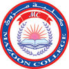 Mazoon University College's Official Logo/Seal