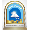 Al-Buraimi University College Logo or Seal