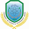 University of Science and Technology, Bannu Logo or Seal