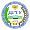 Dagestan State Technical University's Official Logo/Seal