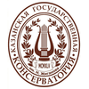 Kazan State Conservatory's Official Logo/Seal