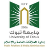 University of Tabuk's Official Logo/Seal