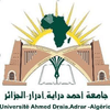 Université Ahmed Draia d'Adrar's Official Logo/Seal