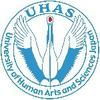 University of Human Arts and Sciences Logo or Seal