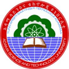 Adama Science and Technology University's Official Logo/Seal
