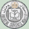 Kabul University's Official Logo/Seal