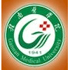Gannan Medical University's Official Logo/Seal