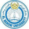 Al Beroni University's Official Logo/Seal