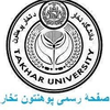 Takhar University's Official Logo/Seal