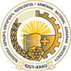 Armenian National Agrarian University's Official Logo/Seal