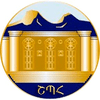 Shirak State University's Official Logo/Seal