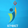 Kuban State University of Physical Culture, Sport and Tourism's Official Logo/Seal