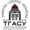 Tomsk State University of Architecture and Building's Official Logo/Seal