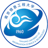 Nanjing University of Information Science and Technology Logo or Seal