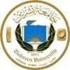 Tishreen University's Official Logo/Seal