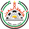 Al-Baath University Logo or Seal