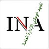 Institut National d'Administration's Official Logo/Seal