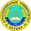 Saken Seifullin Kazakh Agrotechnical University's Official Logo/Seal