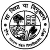 Bhupendra Narayan Mandal University's Official Logo/Seal