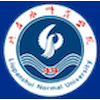 The Indian Law Institute Logo or Seal