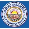 Deen Dayal Upadhyay Gorakhpur University's Official Logo/Seal