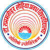 Dr. Ram Manohar Lohia Avadh University's Official Logo/Seal