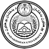 Badakhshan University Logo or Seal