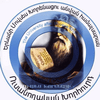 Yerevan University after Movses Khorenatsi's Official Logo/Seal