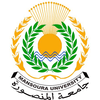 Mansoura University's Official Logo/Seal