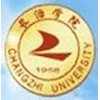 Changzhi University's Official Logo/Seal