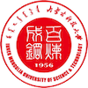Inner Mongolia University of Science and Technology Logo or Seal