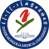 Inner Mongolia Medical University Logo or Seal