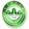Jilin Agricultural University's Official Logo/Seal
