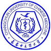 Changchun University of Chinese Medicine's Official Logo/Seal