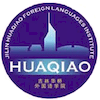 Jilin Huaqiao University of Foreign Languages Logo or Seal