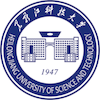 Heilongjiang University of Science and Technology's Official Logo/Seal