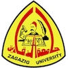 Zagazig University Logo or Seal