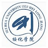 Suihua University Logo or Seal