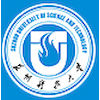 Suzhou University of Science and Technology Logo or Seal