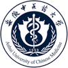 Anhui University of Chinese Medicine's Official Logo/Seal