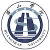 Huangshan University's Official Logo/Seal
